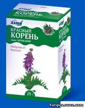 Продам травы в упаковках - Семена, рассада, саженцы - Разное - Доска объявлений - Литовская доска бесплатных объявлений